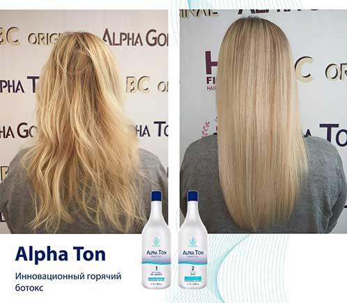 Горячий ботокс для волос Alpha Ton До-После