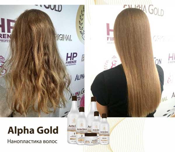 Кератин Alpha Gold результат